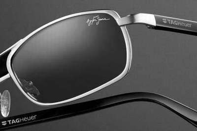 lunette vue tag heuer titane,lunette tag heuer warranty,lunettes tag heuer  de vue 8b568d76bd5b
